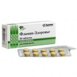 Фламин, табл. 50 мг №30