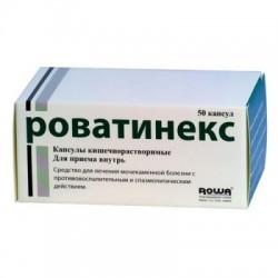 Роватинекс, капс. кишечнораств. №50