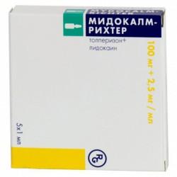 Мидокалм-Рихтер, р-р для в/в и в/м введ. 100 мг+2.5 мг/мл 1 мл №5 ампулы