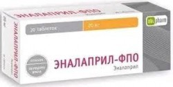 Эналаприл-ФПО, табл. 20 мг №20
