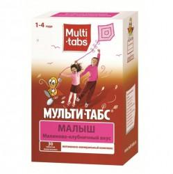 Мульти-табс Малыш, табл. жев. №30 малина-клубника