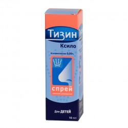 Тизин ксило, спрей наз. 0.05% 10 мл №1