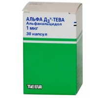Альфа Д3-Тева, капс. 0.25 мкг №30
