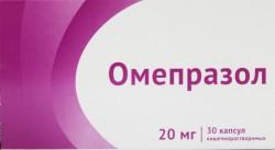 Омепразол, капс. кишечнораств. 20 мг №30