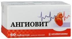 Ангиовит, табл. п/о №60