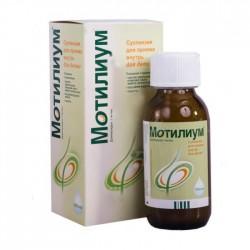 Мотилиум, сусп. д/приема внутрь 1 мг/мл 100 мл №1