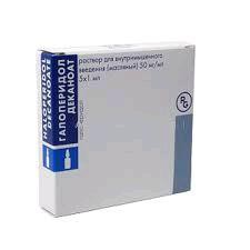 Галоперидол деканоат, р-р для в/м введ. (масл.) 50 мг/мл 1 мл №5 ампулы