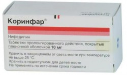 Коринфар, табл. пролонг. п/о пленочной 10 мг №100