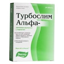 Турбослим альфа-липоевая кислота и L-карнитин, табл. 0.55 г №60