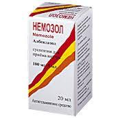 Немозол, сусп. д/приема внутрь 100 мг 5 мл 20 мл №1