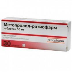 Метопролол-Ратиофарм, табл. 50 мг №30