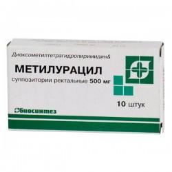 Метилурацил, супп. рект. 500 мг №10