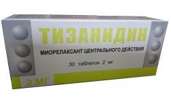Тизанидин, табл. 2 мг №30