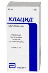 Клацид, пор. д/сусп. д/приема внутрь 125 мг 5 мл 42,3 г №1