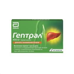 Гептрал, табл. п/о кишечнораств. 400 мг №20