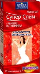 Фиточай, 2 г №30 Супер-слим клубника