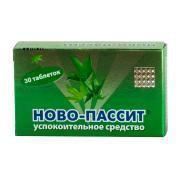 Ново-Пассит, табл. п/о пленочной №30