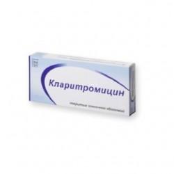Кларитромицин, табл. п/о пленочной 500 мг №5