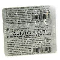 Аллохол, табл. п/о №24