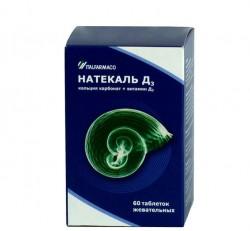 Натекаль Д3, табл. д/рассас. 600 мг+400 МЕ №60