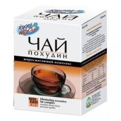 Чай, Худеем за неделю ф/пак. 2 г №25 Похудин Жиросжигающий комплекс
