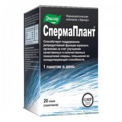 Спермаплант, 3.5 г №20 саше