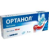 Ортанол, капс. кишечнораств. 20 мг №14