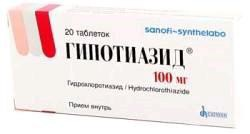 Гипотиазид, табл. 25 мг №20