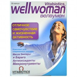 Велвумен, капс. 1262 мг №30