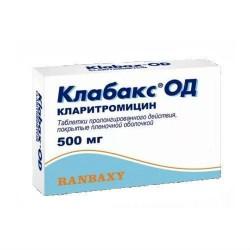 Клабакс ОД, табл. пролонг. п/о пленочной 500 мг №7