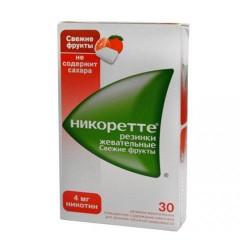 Никоретте, резинки жев. 4 мг №30 свежие фрукты