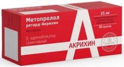 Метопролол ретард-Акрихин, табл. пролонг. п/о пленочной 25 мг №30