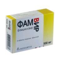 Фамвир, табл. п/о 500 мг №3