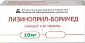 Лизиноприл, табл. 10 мг №20
