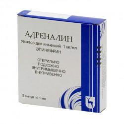 Адреналин, р-р д/ин. 1 мг/мл 1 мл №5 ампулы