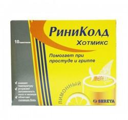 Риниколд хотмикс по цене от 166. 00 рублей, купить в аптеках омска.