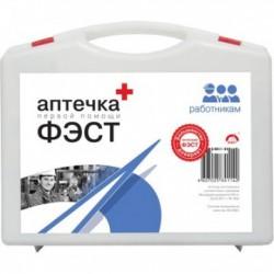 Аптечка первой помощи, Фэст р. 25х30х11см работникам (приказ №169н) шкаф пластиковый
