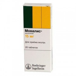 Мовалис, табл. 15 мг №20