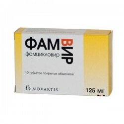 Фамвир, табл. п/о 125 мг №10
