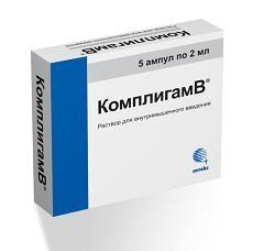 КомплигамВ, р-р для в/м введ. 2 мл №10 ампулы