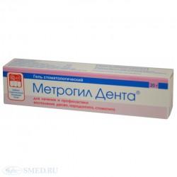 Метрогил Дента, гель стомат. 20 г №1
