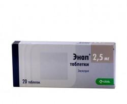 Энап, табл. 2.5 мг №20