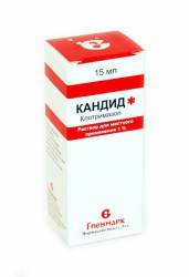 Кандид, р-р д/местн. прим. 1% 15 мл №1 флаконы