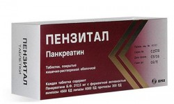 Пензитал, табл. п/о кишечнораств. 4.5+6+0.3 тыс.Ед.Евр.Ф. №80