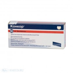 Конкор, табл. п/о пленочной 10 мг №50