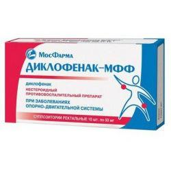 Диклофенак-МФФ, супп. рект. 50 мг №10