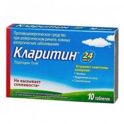 Кларитин, табл. 10 мг №30