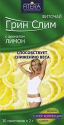 Чай, Грин слим ф/пак. 2 г №30 лимон