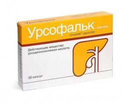 Урсофальк, капс. 250 мг №10