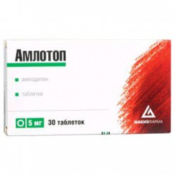 Амлотоп, табл. 5 мг №30
